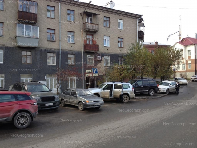 Адрес(а) на фотографии: улица Крылова, 1/1, 2, 2a, Екатеринбург