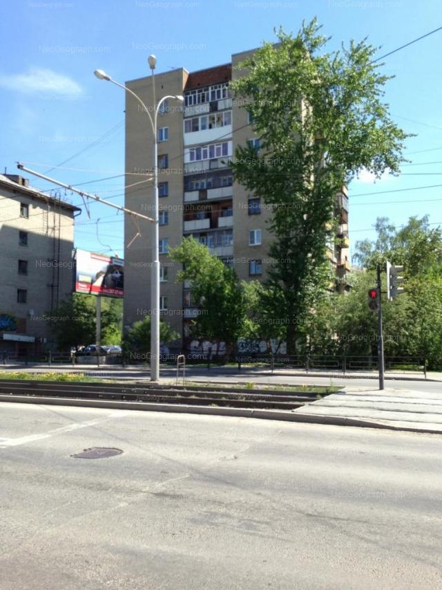 Адрес(а) на фотографии: Донбасская улица, 28, Екатеринбург