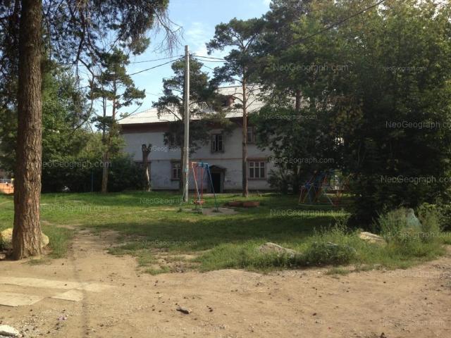 Address(es) on photo: Gazorezchikov lane, 40, Yekaterinburg