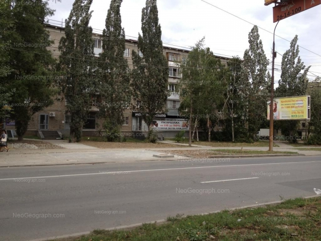 Адрес(а) на фотографии: улица Щорса, 36, 38/1, Екатеринбург