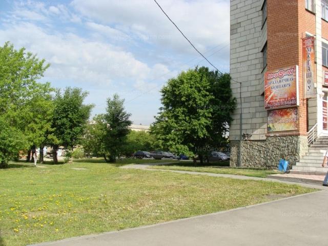 Адрес(а) на фотографии: улица Степана Разина, 24, Екатеринбург