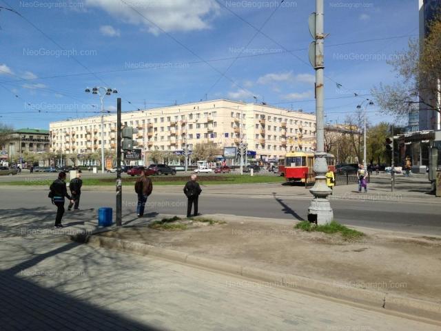 Адрес(а) на фотографии: проспект Ленина, 51, 53, Екатеринбург