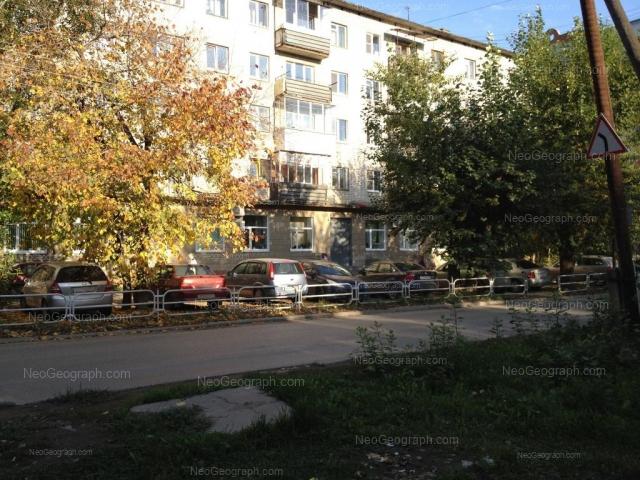 Адрес(а) на фотографии: улица Чайковского, 89, Екатеринбург