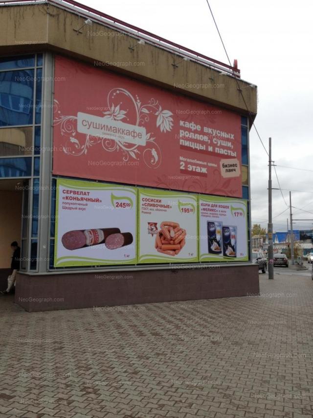 Адрес(а) на фотографии: улица Крестинского, 59 к1, Екатеринбург
