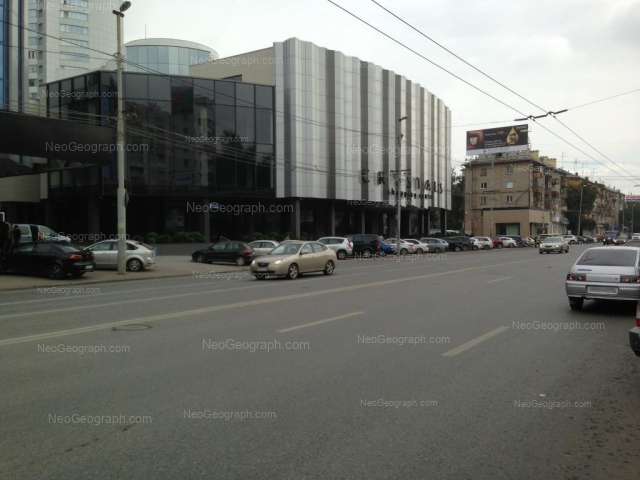 Адрес(а) на фотографии: улица Малышева, 71, 73, Екатеринбург