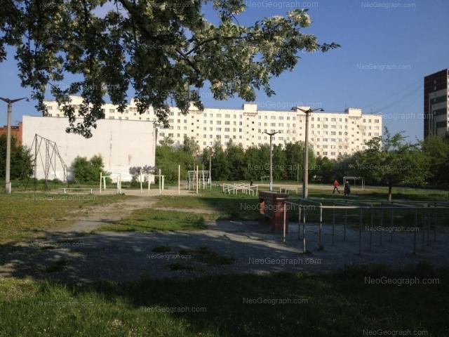 Address(es) on photo: Akademika Bardina street, 23, Yekaterinburg