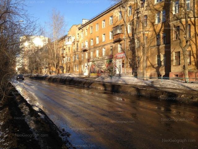 Адрес(а) на фотографии: улица Железнодорожников, 1, Екатеринбург