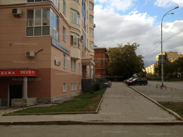 Address(es) on photo: Mira street, 31, 33, 35, 44, 44а, Yekaterinburg