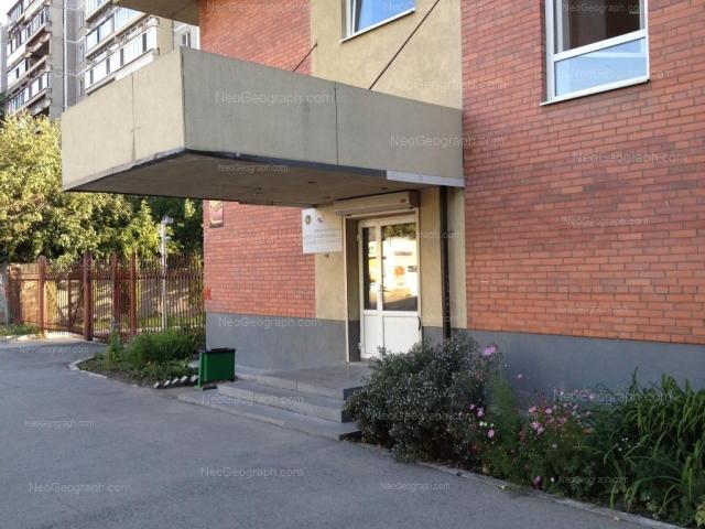 Адрес(а) на фотографии: улица Бажова, 132, 134, Екатеринбург