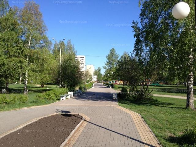 Address(es) on photo: Reshetnikova driveway, 2, Yekaterinburg