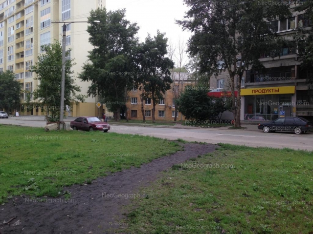 Адрес(а) на фотографии: Тепличная улица, 1, Екатеринбург