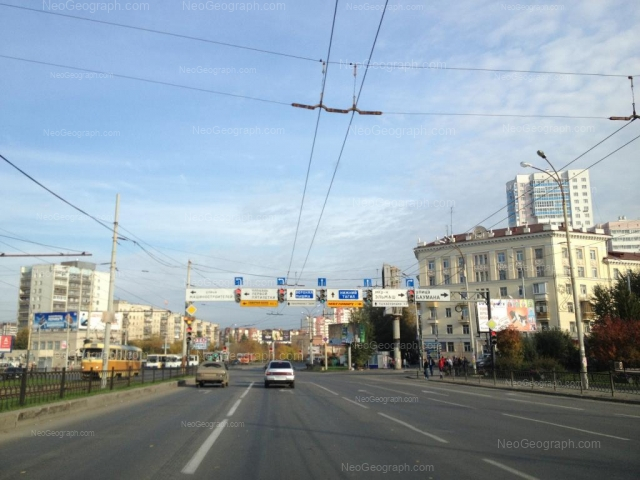 Адрес(а) на фотографии: улица Баумана, 1, Екатеринбург