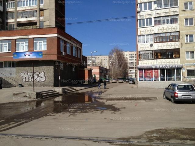 Адрес(а) на фотографии: проспект Седова, 23, Екатеринбург
