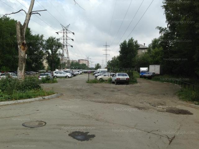 Address(es) on photo: Industrii street, 94б, Yekaterinburg