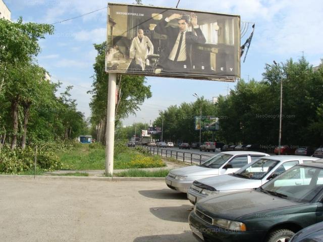 Адрес(а) на фотографии: Восточная улица, 21, Екатеринбург