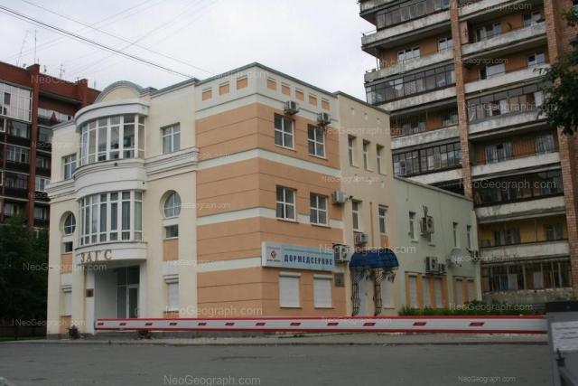 Адрес(а) на фотографии: улица Братьев Быковых, 7, 34, Екатеринбург