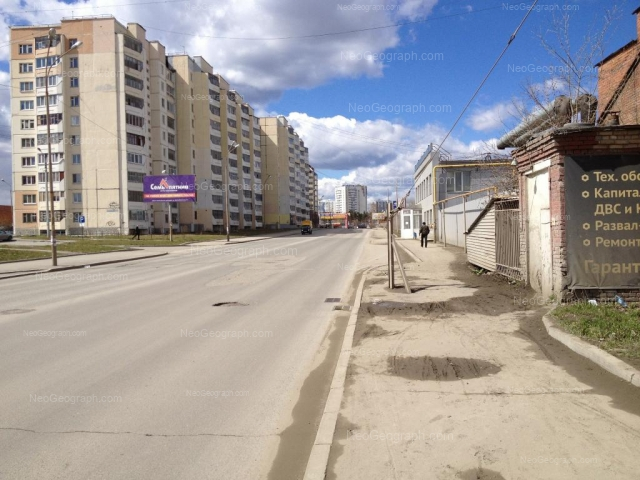 Address(es) on photo: Bilimbaevskaya street, 4, 7, Yekaterinburg