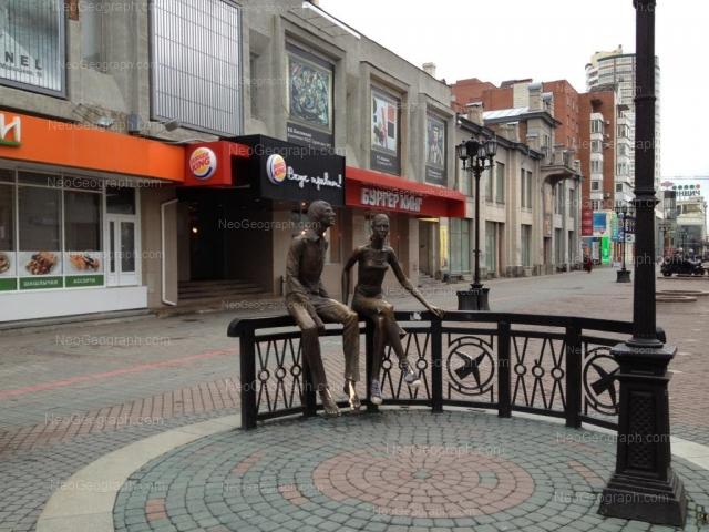 Вид на улицу Вайнера в Екатеринбурге. Влюбленные (скульптура). Кафе и Музей изобразительных искусств - Неогеограф