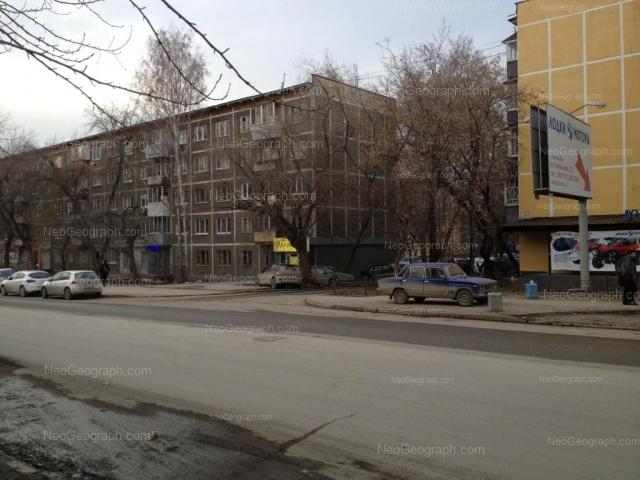 Address(es) on photo: Kuibisheva street, 121, 121А, 123, Yekaterinburg