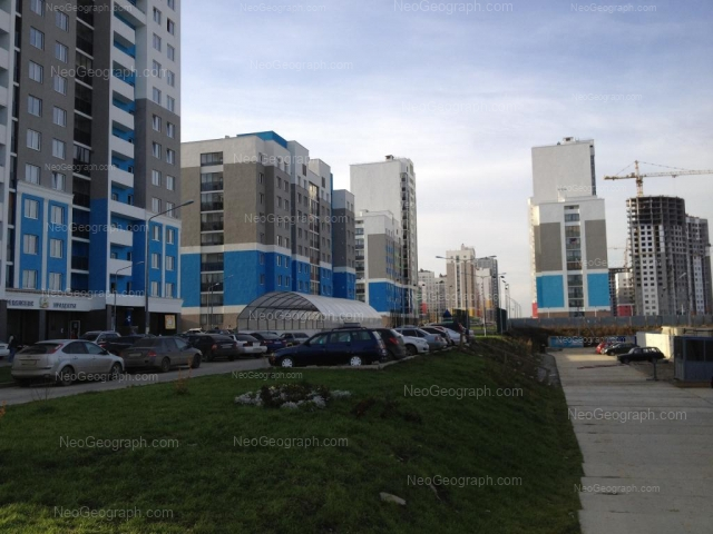 Address(es) on photo: Krasnolesiya street, 137, 139, Yekaterinburg