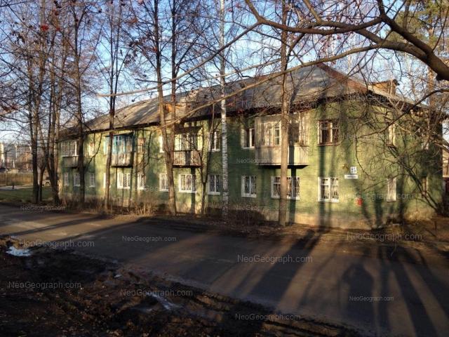 Адрес(а) на фотографии: Ленинградская улица, 25, Екатеринбург