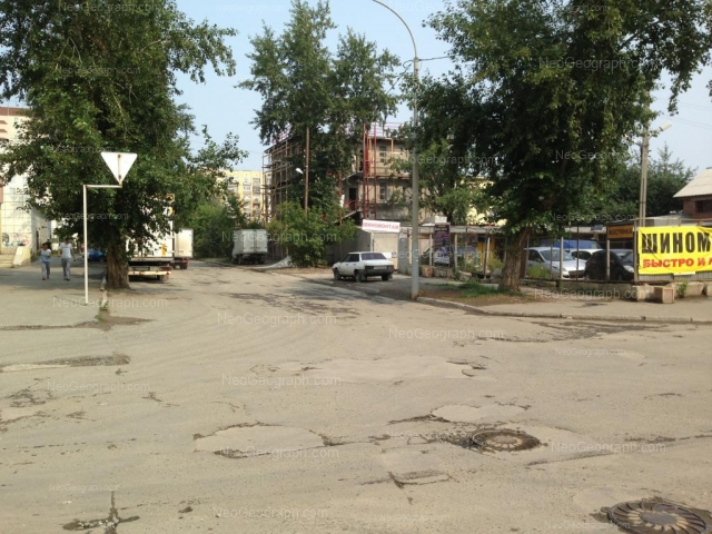 Адрес(а) на фотографии: улица Стачек, 58, Екатеринбург
