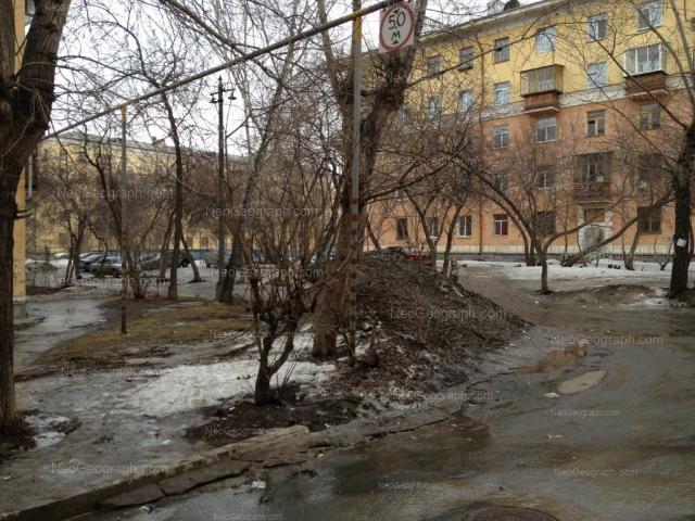 Адрес(а) на фотографии: улица Стачек, 19А, Екатеринбург