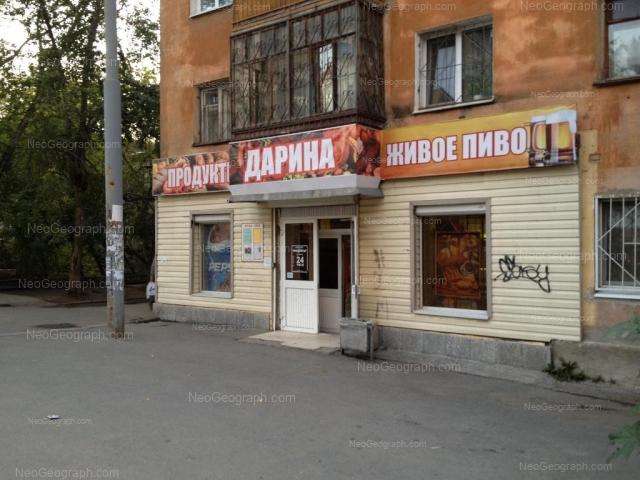 Адрес(а) на фотографии: Советская улица, 47В, 47Г, Екатеринбург