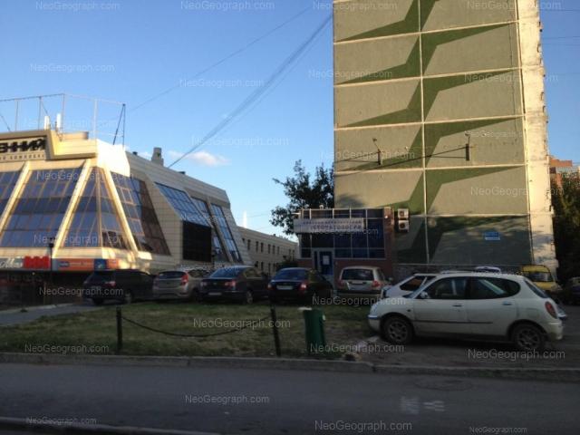 Адрес(а) на фотографии: улица Хохрякова, 98, 100, Екатеринбург