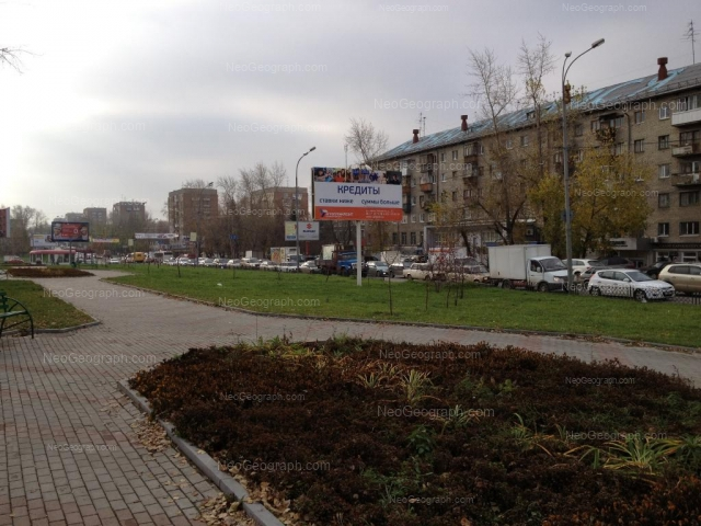 Address(es) on photo: Vostochnaya street, 64, Yekaterinburg