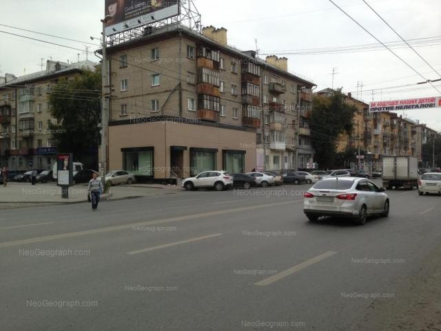 Адрес(а) на фотографии: улица Малышева, 73, 73А, 75, Екатеринбург