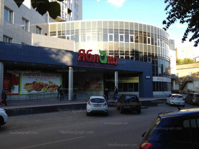 Адрес(а) на фотографии: Красный переулок, 5/1, Екатеринбург