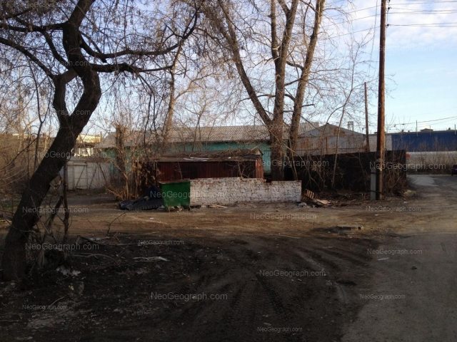 Address(es) on photo: Ishimskiy lane, 3, Yekaterinburg