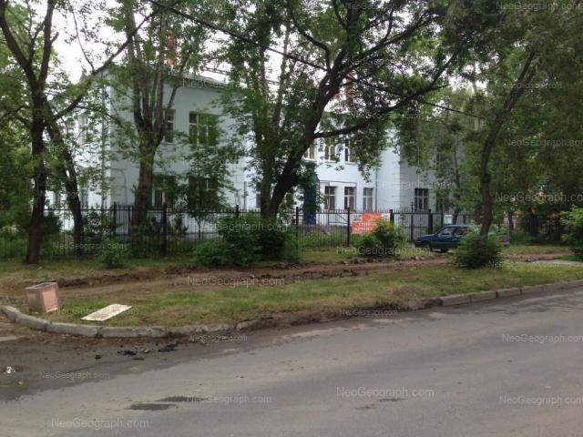 Адрес(а) на фотографии: улица Ломоносова, 155, Екатеринбург