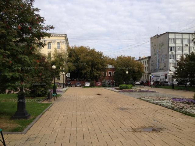 Адрес(а) на фотографии: Почтовый переулок, 7, 9, Екатеринбург