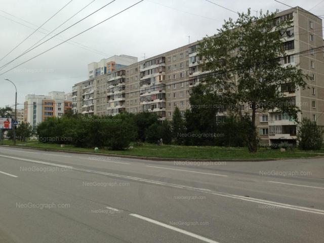 Адрес(а) на фотографии: улица Фрезеровщиков, 37, Екатеринбург