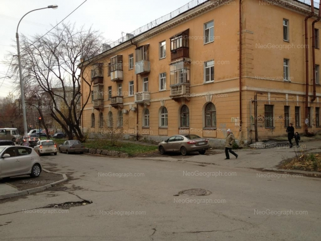 Address(es) on photo: Sibirskiy trakt street, 6, 7, Yekaterinburg