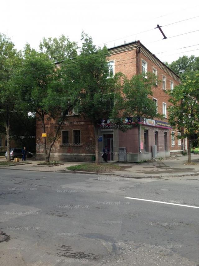 Адрес(а) на фотографии: улица 40-летия Октября, 71, Екатеринбург