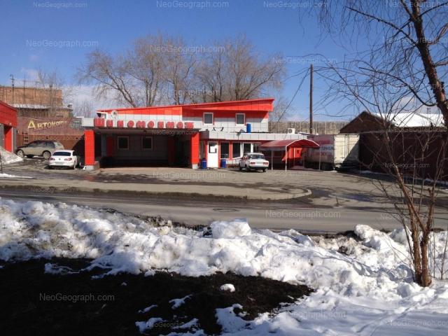 Адрес(а) на фотографии: Встречный переулок, 4, 14, Екатеринбург