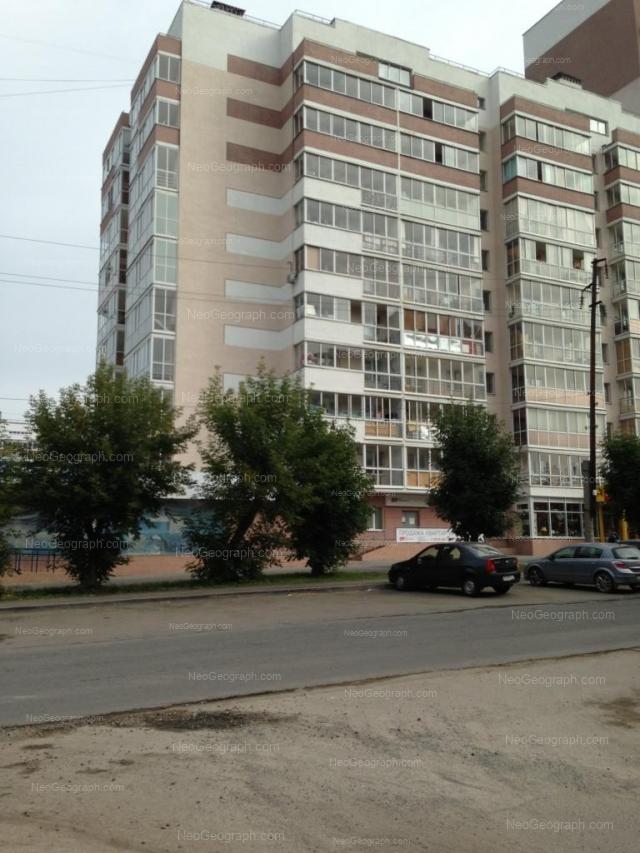 Адрес(а) на фотографии: улица Татищева, 58, Екатеринбург