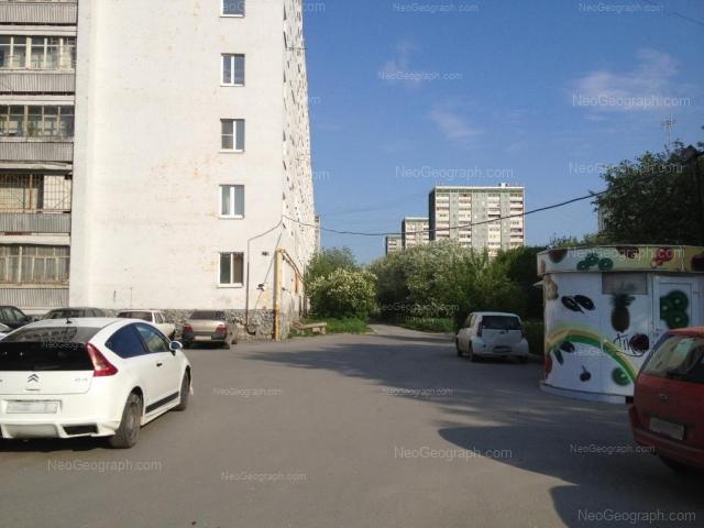 Адрес(а) на фотографии: улица Начдива Онуфриева, 22, 24/2, Екатеринбург