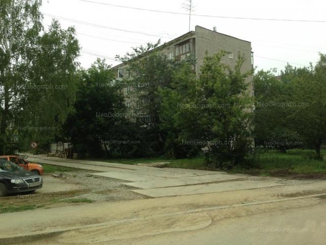 Address(es) on photo: Parnikovaya street, 5, Yekaterinburg