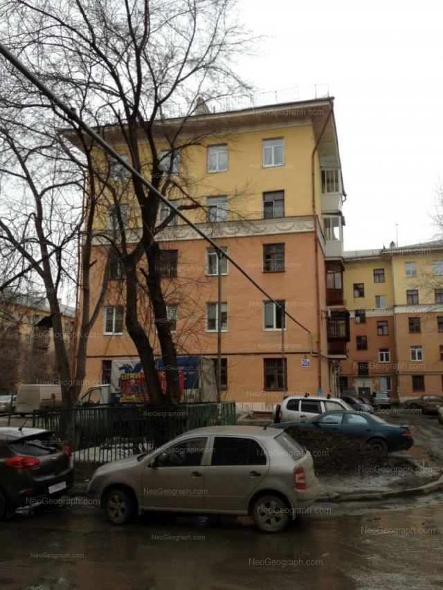 Address(es) on photo: Baumana street, 16, Yekaterinburg