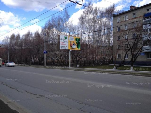 Адрес(а) на фотографии: улица Данилы Зверева, 6, 8, Екатеринбург
