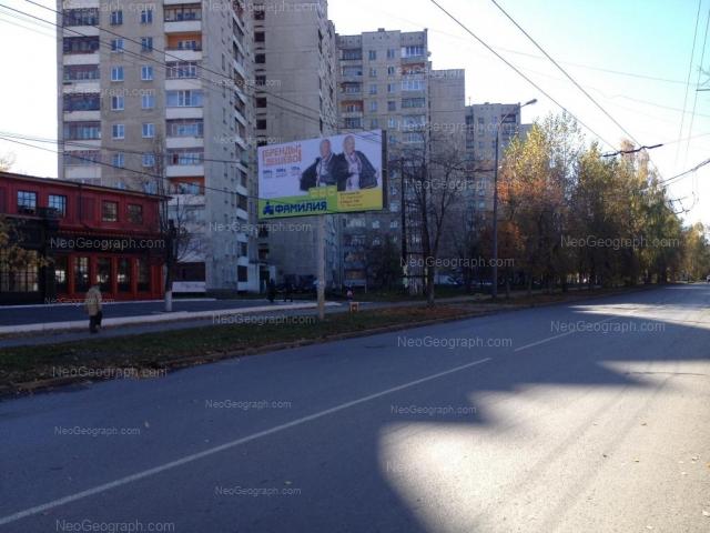 Адрес(а) на фотографии: улица Победы, 51а, Екатеринбург