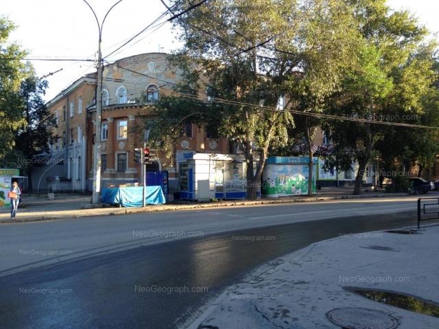 Адрес(а) на фотографии: улица Старых Большевиков, 14, Екатеринбург