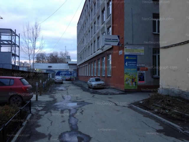 Адрес(а) на фотографии: улица Вайнера, 55б, 55в, 55д, Екатеринбург