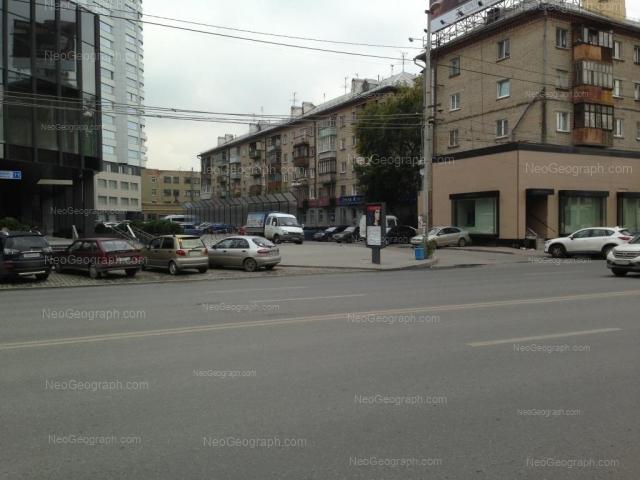 Адрес(а) на фотографии: улица Малышева, 73, 73А, Екатеринбург