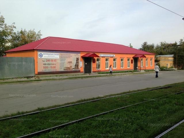 Address(es) on photo: Krasnouralskaya street, 2, Yekaterinburg