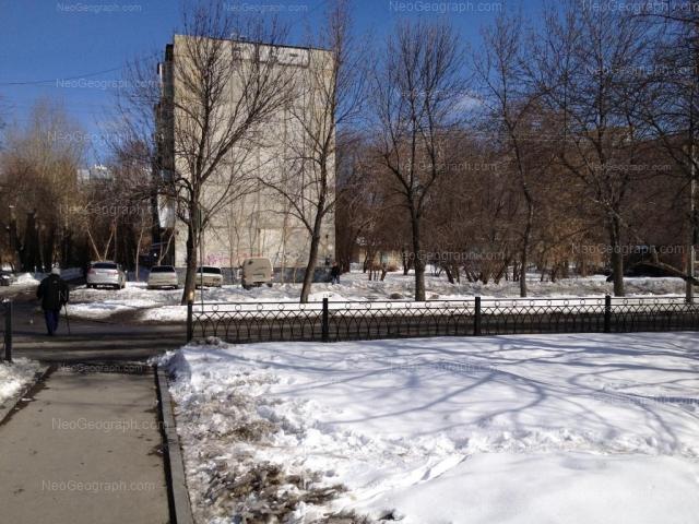 Адрес(а) на фотографии: Посадская улица, 55, 59, Екатеринбург